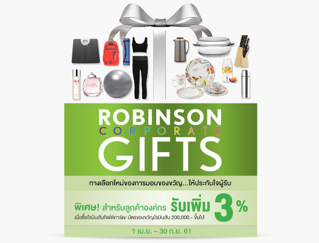 Robinson Corporate Gifts