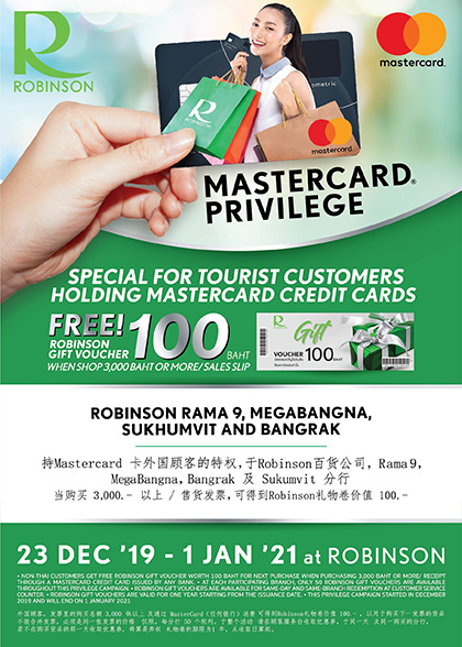 SPECIAL! gift voucher for tourist customers with MasterCard Privilege