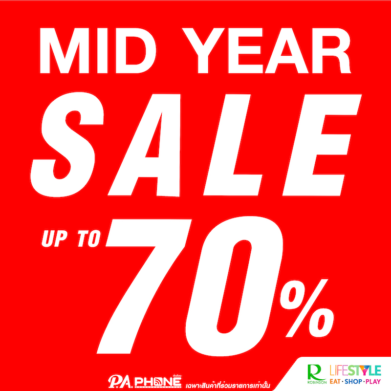 P.A.Phone Mid Year Sale up to 70%